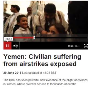 bbc airstrikes fake 2