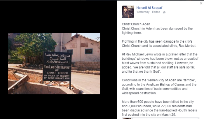 Houthis attack second church