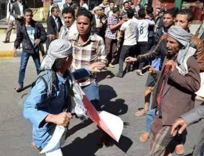 houthis with knives Jan 26 2015