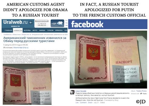 Russian fake 2